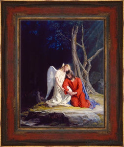 Gethsemane Open Edition Canvas / 16 1/2 X 21 Frame B Art