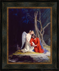 Gethsemane Open Edition Canvas / 16 1/2 X 21 Frame G Art