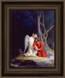 Gethsemane Open Edition Canvas / 16 1/2 X 21 Frame H Art