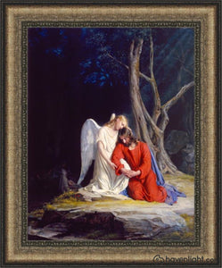 Gethsemane Open Edition Canvas / 22 X 28 Frame G Art