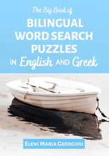 Load image into Gallery viewer, The Big Book of Bilingual Word Search Puzzles in English and Greek