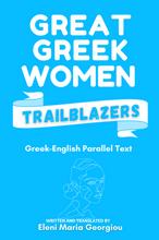 Load image into Gallery viewer, Great Greek Women Trailblazers: Greek-English Parallel Text