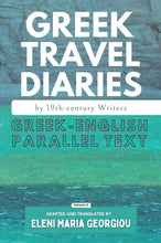 Load image into Gallery viewer, Greek Travel Diaries by 19th-century Writers: Greek-English Parallel Text Volume 2
