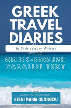 Lade das Bild in den Galerie-Viewer, Greek Travel Diaries by 19th-century Writers: Greek-English Parallel Text - Volume 3