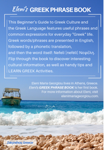 Lade das Bild in den Galerie-Viewer, Eleni's GREEK PHRASE BOOK: A Beginner's Guide to Greek Culture and the Greek Language