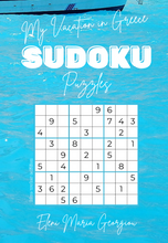 Load image into Gallery viewer, My Vacation in Greece SUDOKU Puzzles: Blue Water Edition