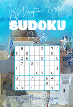Load image into Gallery viewer, My Vacation in Greece SUDOKU Puzzles: Island Edition
