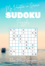 Load image into Gallery viewer, My Vacation in Greece SUDOKU Puzzles: Sunset Edition