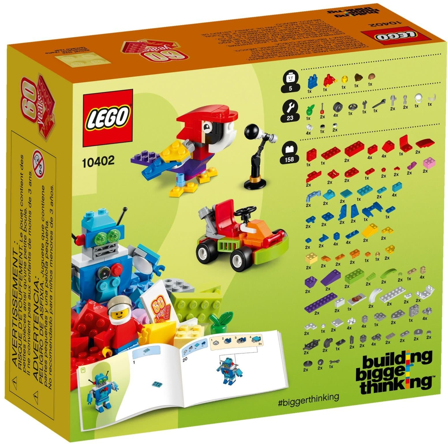 לגו 10402 Lego - כיף בעתיד freeshipping - TheBrick.co.il