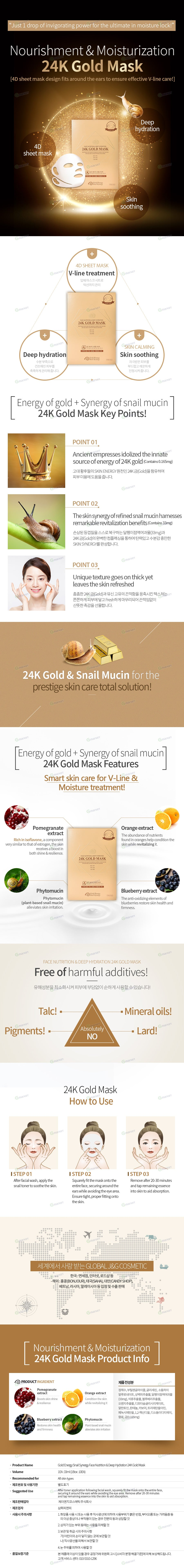 Gold Mask Face Nutrition