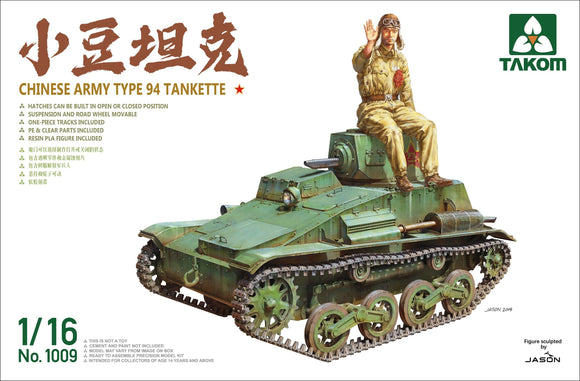 1/16 Takom Chinese Army Type 94 Tankette