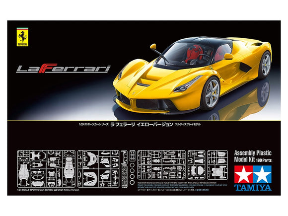 1/24 TAMIYA LaFerrari Yellow Version Sports Car