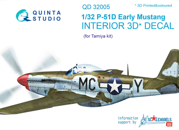 1/32 P-51D (Early) 3D-Printed & coloured Interior on decal paper (for Tamiya kit)