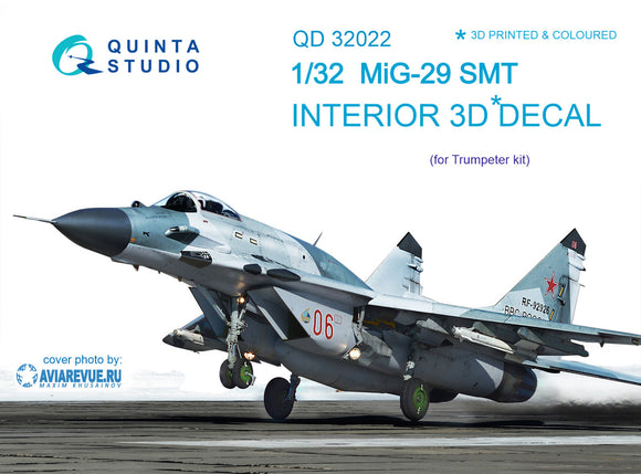 1/32 MiG-29SMT 3D-Printed & coloured Interior on decal paper (for Trumpeter  kit)