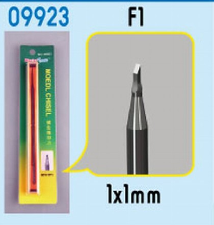 Model Micro Chisel 1mm x 1mm Square Tip