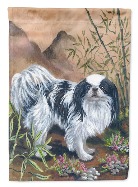 Buy this Japanese Chin Flag Garden Size PPP3109GF