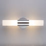 Adagio 20 inch 2 Light Bathroom Vanity Fixture
