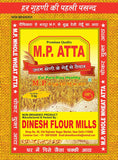 BUY MP ATTA 5 KG