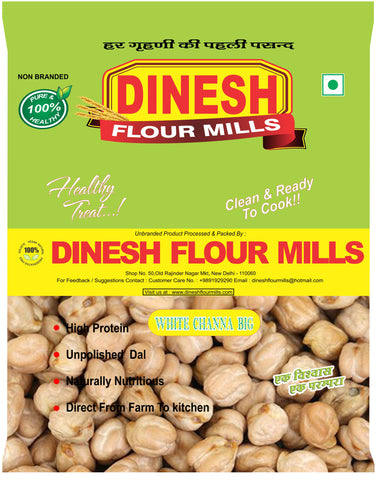 DOLLAR CHANA (Cholley)-1 KG