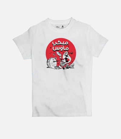 Mickey Jamming | Kid's Basic Cut T-shirt - Jobedu Jordan