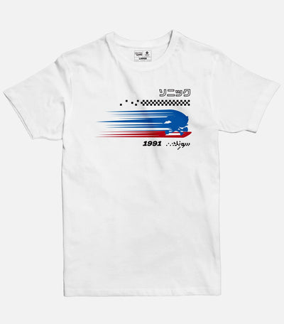 Sonic Speed | Men's Basic Cut T-shirt - Jobedu Jordan