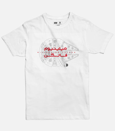 Millennium Falcon | Men's Basic Cut T-shirt - Jobedu Jordan