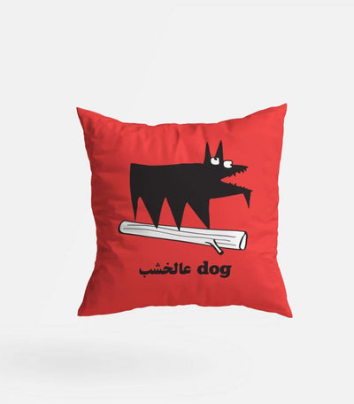Dog 3al Khashab | Pillow - Jobedu Jordan