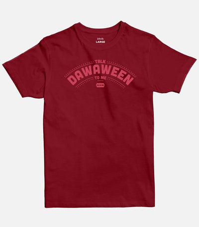 Talk Dawaween To Me | Men's Basic Cut T-shirt - Jobedu Jordan