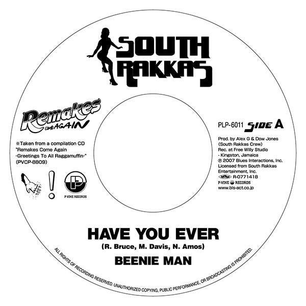 BEENIE MAN / BUNNY GENERAL『Have You Ever / This Is The Song』7inch