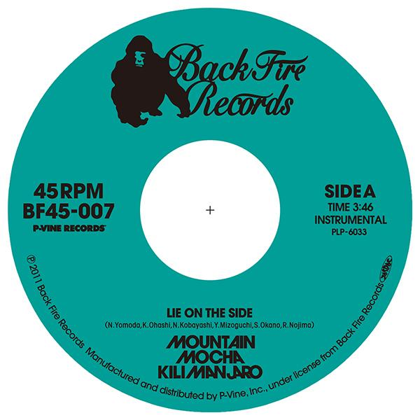 MOUNTAIN MOCHA KILIMANJARO / Lie on the Side c/w Power of Soul