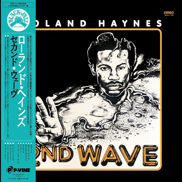 ROLAND HAYNES『2nd Wave』LP