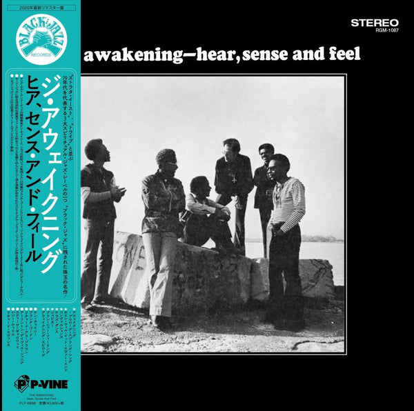 THE AWAKENING『Hear, Sense And Feel』LP
