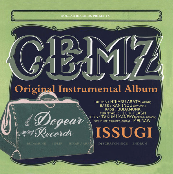 ISSUGI『GEMZ INSTRUMENTAL』LP