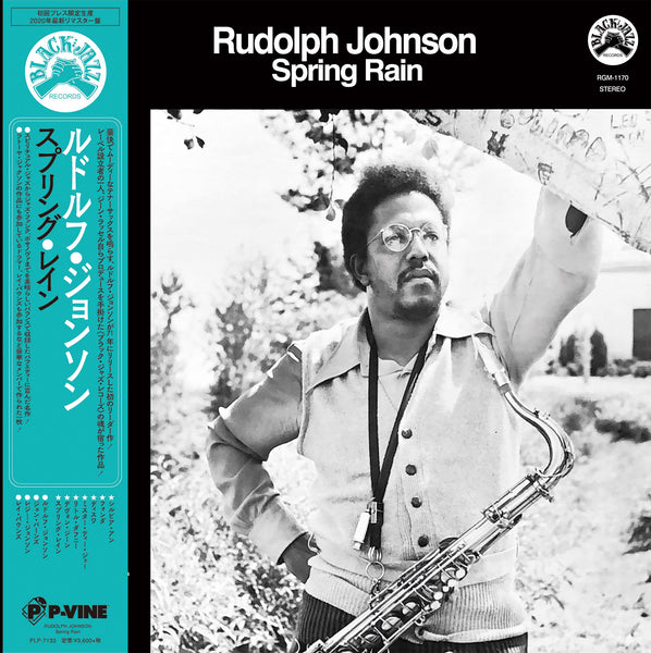 RUDOLPH JOHNSON『Spring Rain』LP