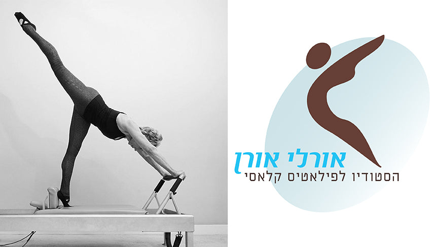 Sonjé Mayo In Israel at Orly Oren Classic Pilates Studio