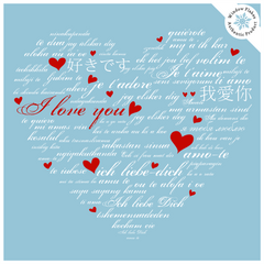 Valentine I Love You Language Heart Window Cling