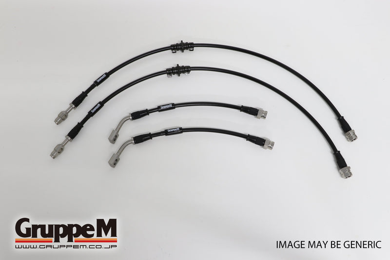 GruppeM | Online Store | BMW | E60・E61 | M5 | 2004 ~ 2010 | 5.0 LITER | BRAKE LINE SYSTEM | STAINLESS STEEL FITTING | FRONT & REAR SET | BH-3030S