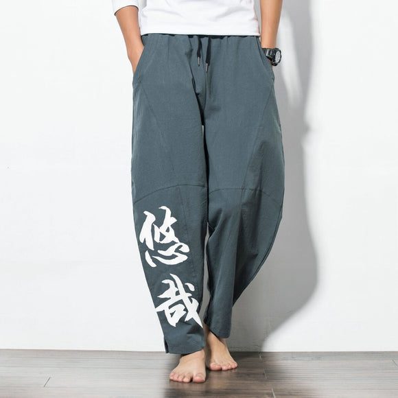 MrGoldenBowl 2020 Autumn New Men's Pants Casual Oversize Woman Trousers Graphic Printed Chinese Style Male Pants Clothing