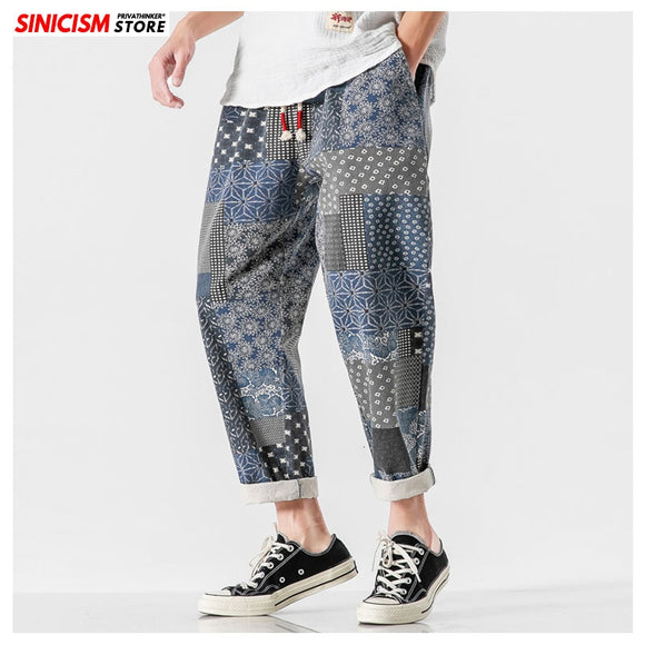 Sinicism Store Male Streetwear Hip Hop Print Casual Joggers Clothes Men Loose  Harem Pants Mens 2020 Tie Dye Vintage Trousers