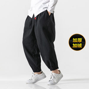 MrGoldenBowl Store Japanese Casual Cotton Solid Trouser Male Loose Jogger Legging Pant 5XL Chinese Baggy Harem Pants
