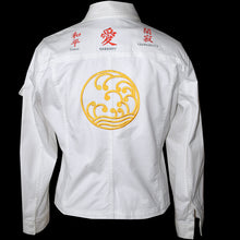 Load image into Gallery viewer, Embroidered Oriental Motif White Denim Jacket LG