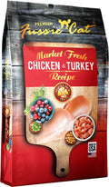 Fussie Cat Market Fresh Cat Dry Food Chicken & Turkey - 10lb