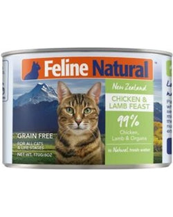 Feline Natural Cat Can Food Chicken & Lamb Feast