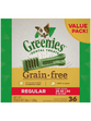 Greenies Regular Size Dog Dental Treats - 36oz