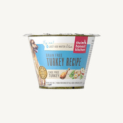 The Honest Kitchen Dehydrated Dog Food Turkey Cup - 1.75oz