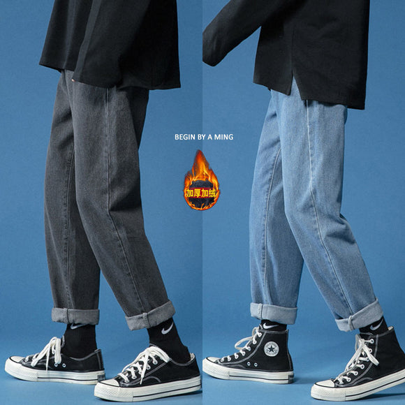 PR Man Straight Winter 2020 Casual Jeans Woman Casual Oversize Denim Pants Male Hip Hop Jeans Loose Jeans Clothing