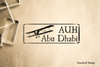 Abu Dhabi Airport Rubber Stamp