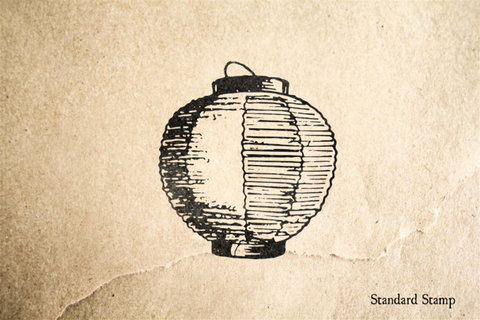 Asian Paper Lantern Rubber Stamp