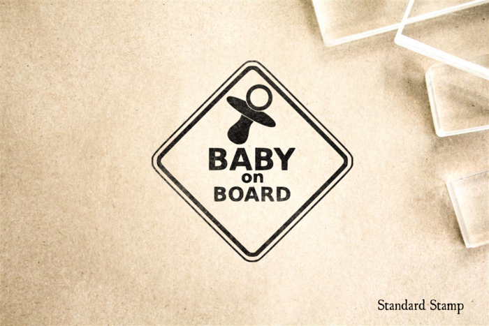 Baby on Board Sign Rubber Stamp