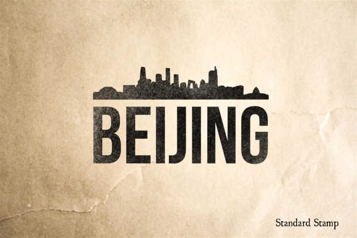 Beijing Rubber Stamp